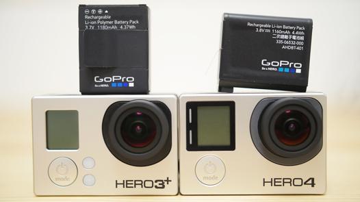 batterie gopro hero 3+ silver