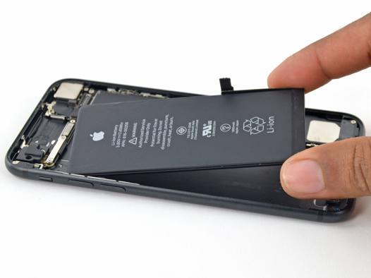 batterie i phone
