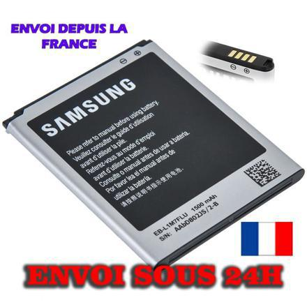 batterie portable samsung galaxy s3