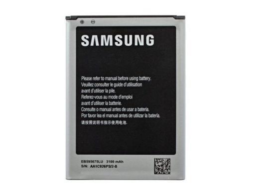 batterie samsung galaxy note 2 gt-n7105