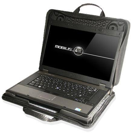 coque d'ordinateur portable