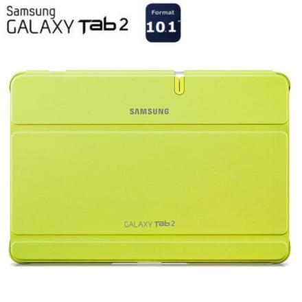 etui galaxy tab 2 10.1