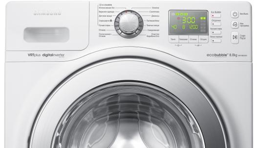 lave linge meilleur rapport qualité