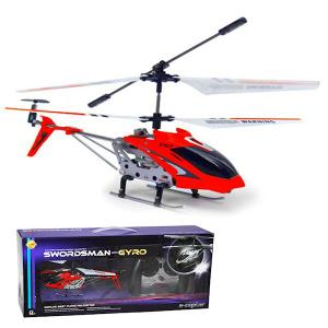 achat helicoptere telecommande
