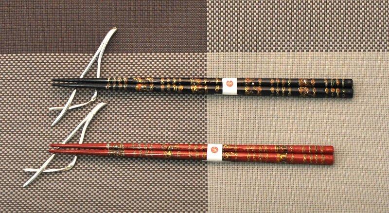 baguette japonaise luxe