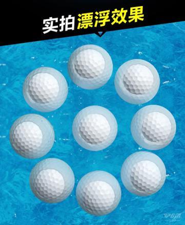 balle de golf flottante