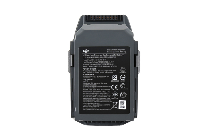 batterie dji mavic