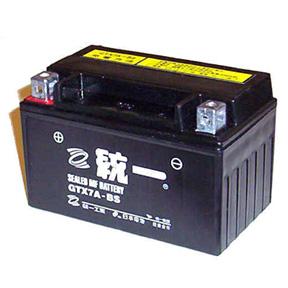 batterie gtx7a bs