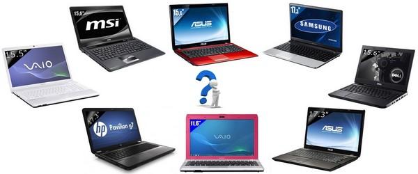 choisir ordinateur