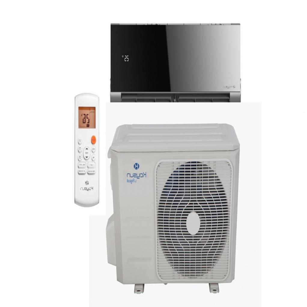 climatisation reversible silencieuse