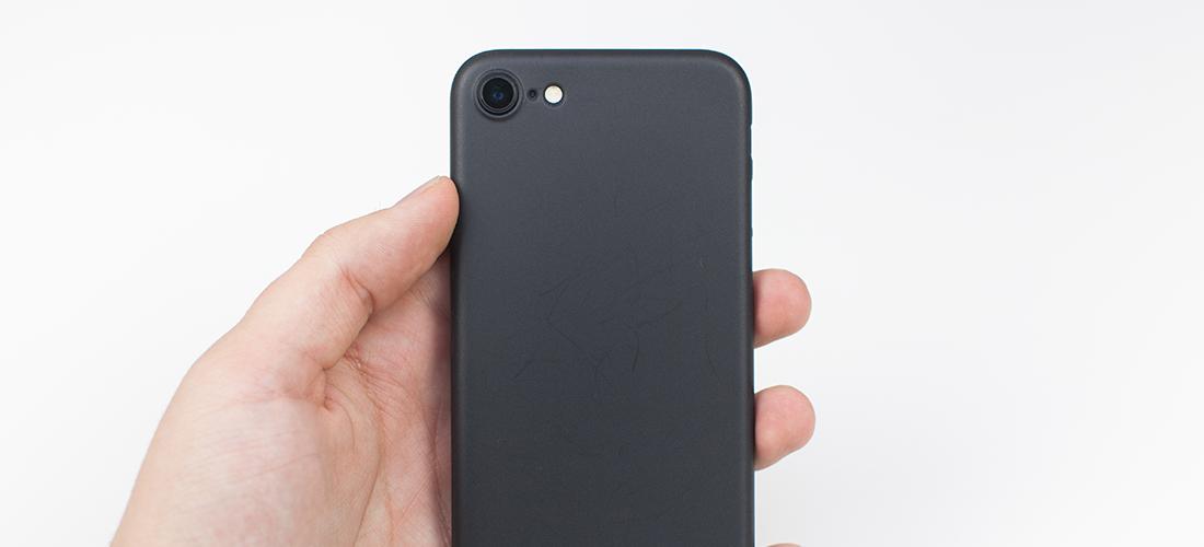 coque ultra fine iphone 7