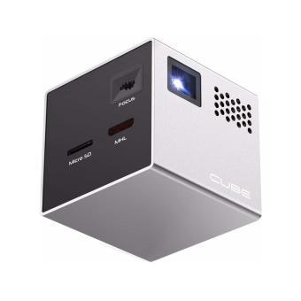 cube videoprojecteur