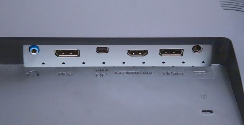 ecran displayport