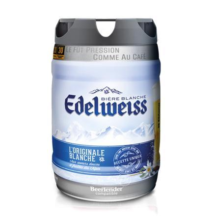 fut de biere 5l pour krups