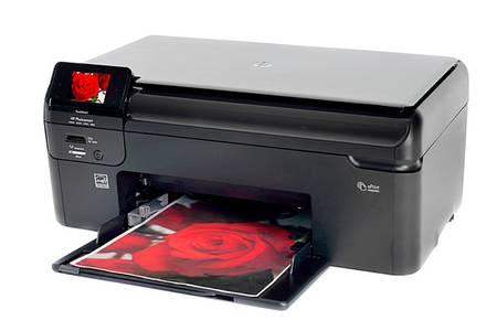 imprimante hp wifi photosmart
