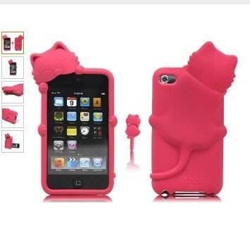 ipod touch 4 coque silicone