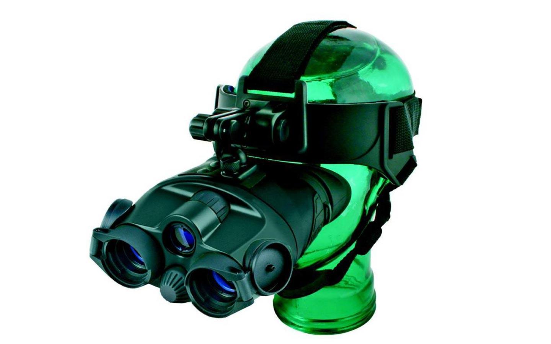 jumelle vision nocturne militaire