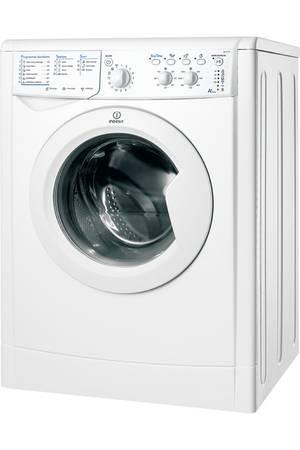 machine à laver indesit