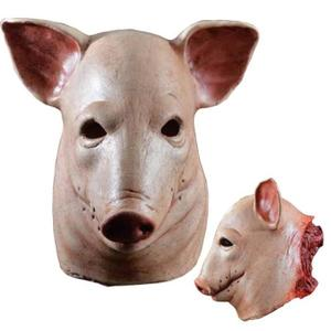 masque tete de cochon