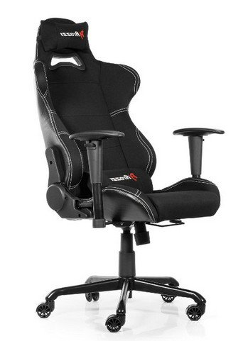 meilleur fauteuil gaming