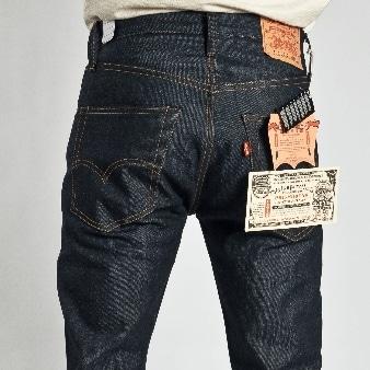 meilleur jean