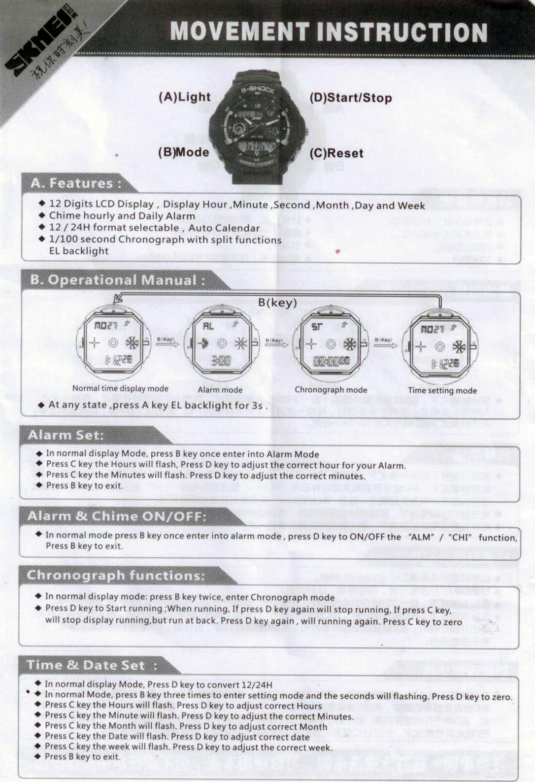 mode d'emploi casio g shock