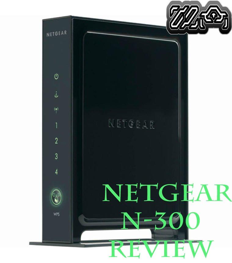 netgear n300 test