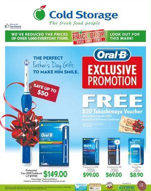 oral b promotion