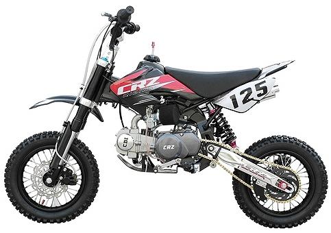 piece dirt 125