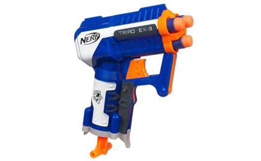 pistolet nerf pour petit