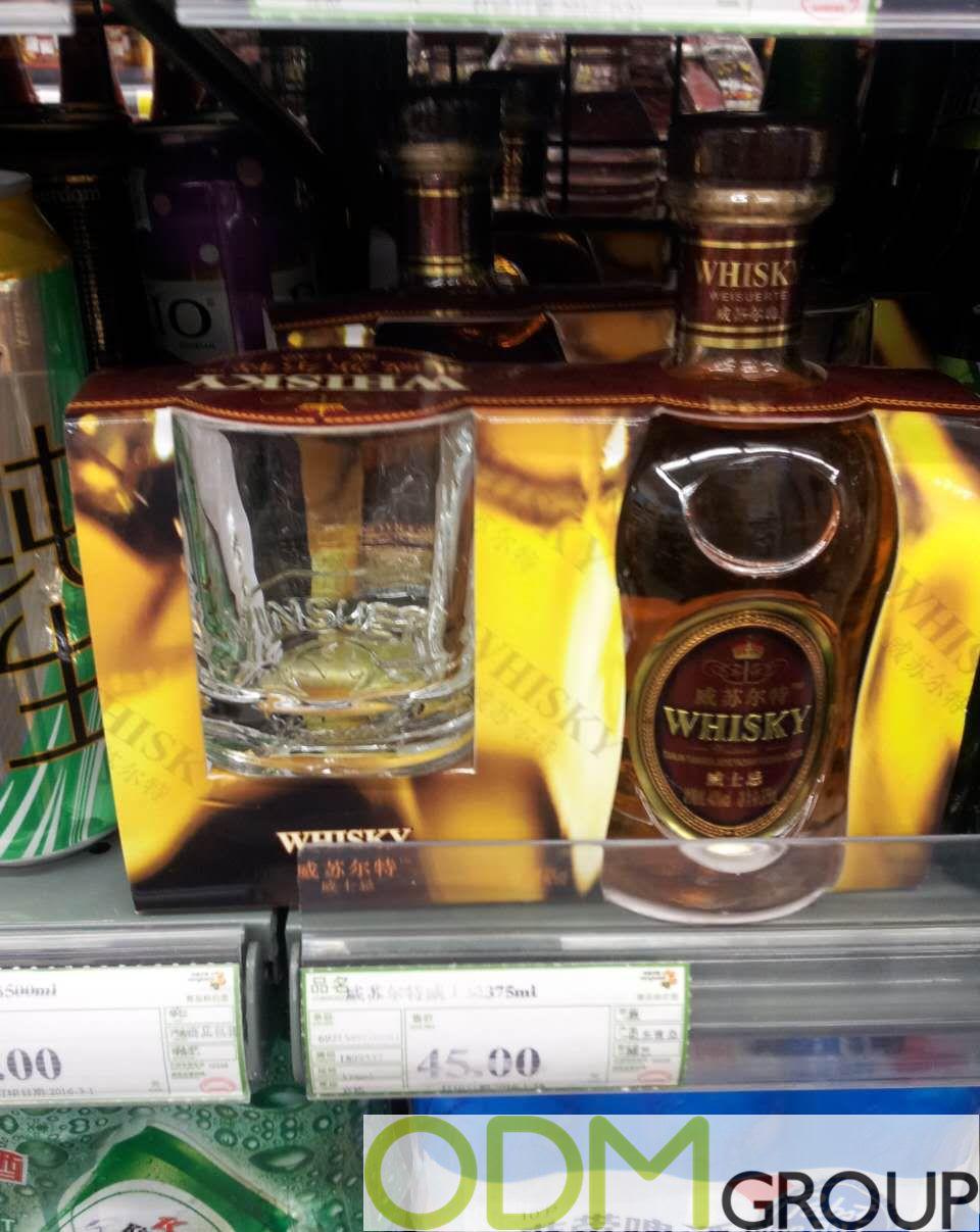 promo whisky