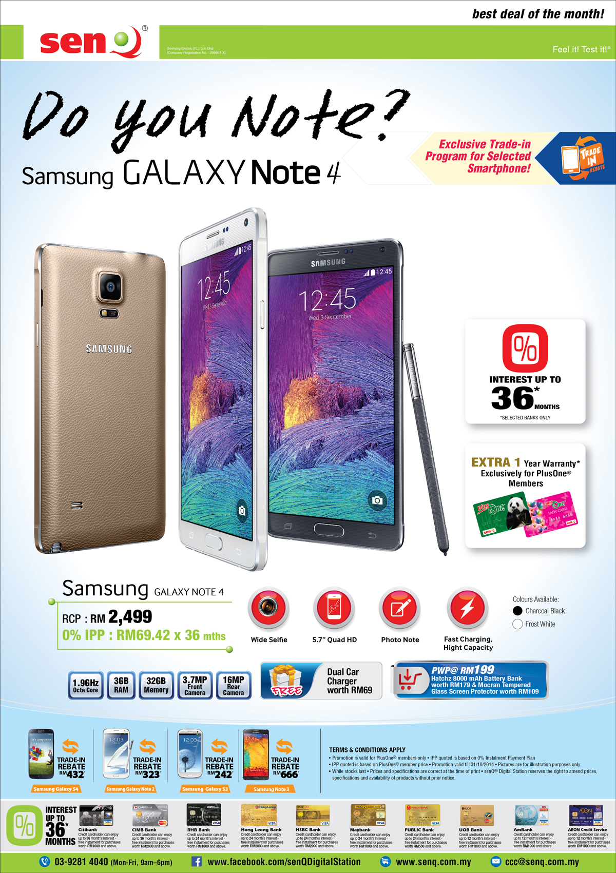 promotion galaxy note 4