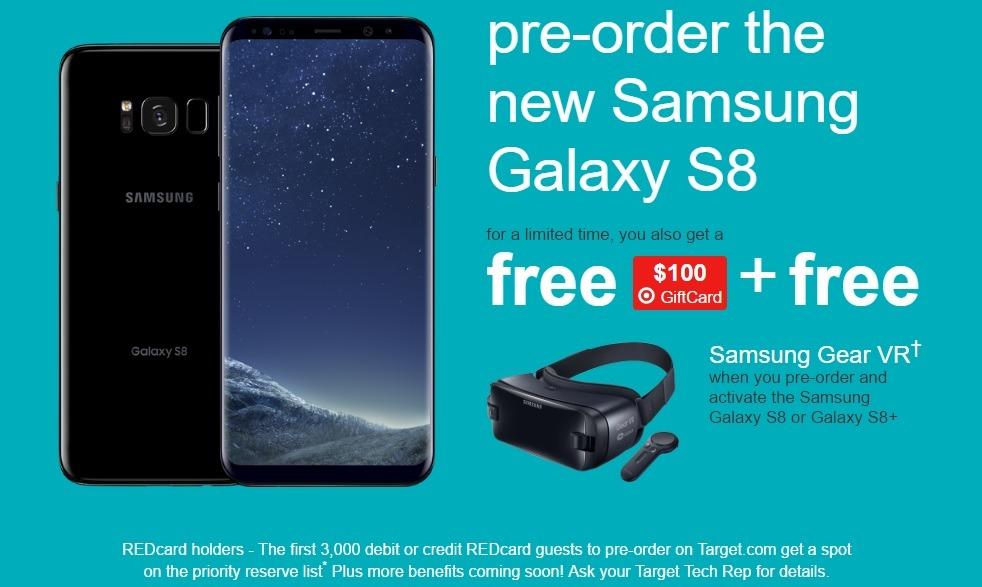 promotion galaxy