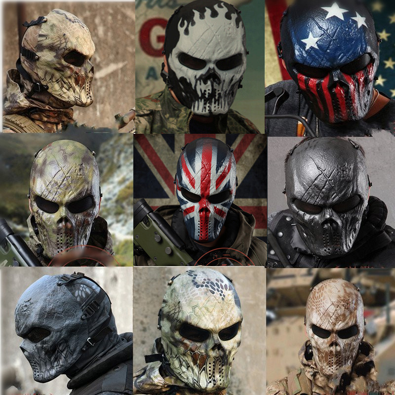 protection visage airsoft