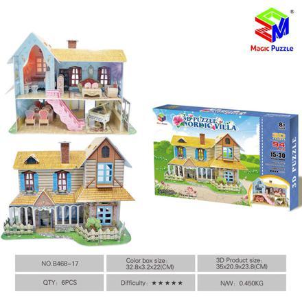 puzzle 3d enfants