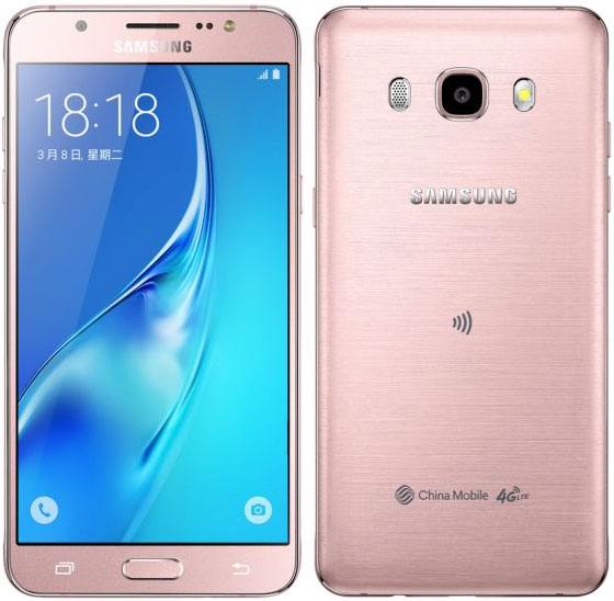 samsung galaxy j5 rose