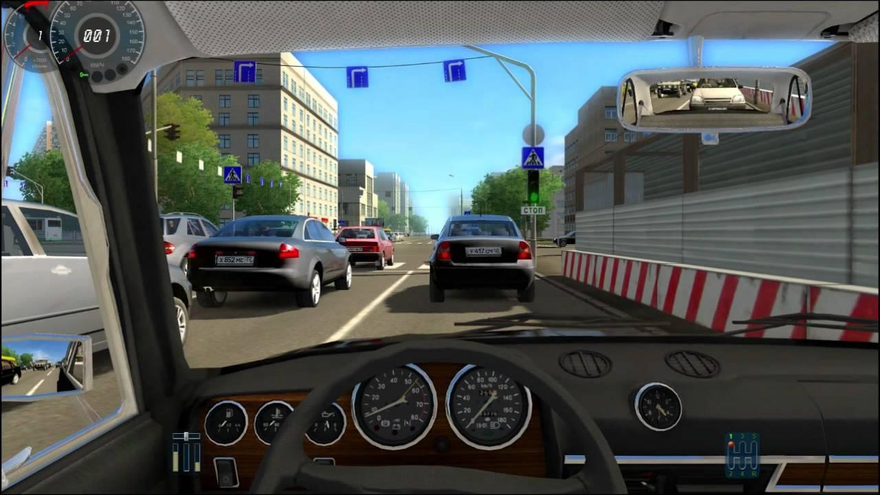 simulateur de car