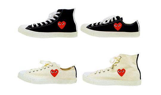 sneakers garçon