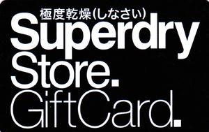 superdry carte cadeau