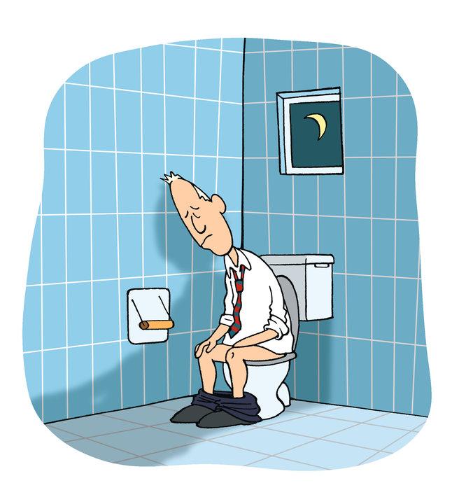synonyme toilette